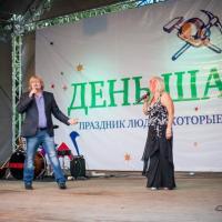 Несколько картинок с Дня шахтёра  г.Сланцы Ленинградской обл  30 августа  2015 года (изображений 2)