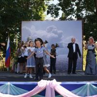 Духовой оркестр.дети  и  Я на  День города