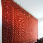 Текинские ковры
