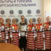 В министерстве культуры УР