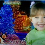 Моя дочурка
