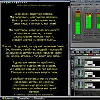 Мой банкетный стол-foobar2000+MiniLyrics+M-Audio Delta control+MultiRack 9r13