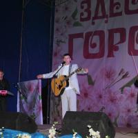 День Города Александров