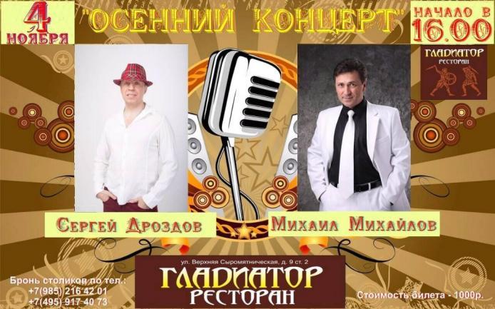 Ждём москвичей и гостей столицы 4 ноября к 16 часа