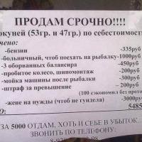 """Так получается.  Да ещё и коньячок за """"рублик"""".(1000)+ перекусон-500р"""