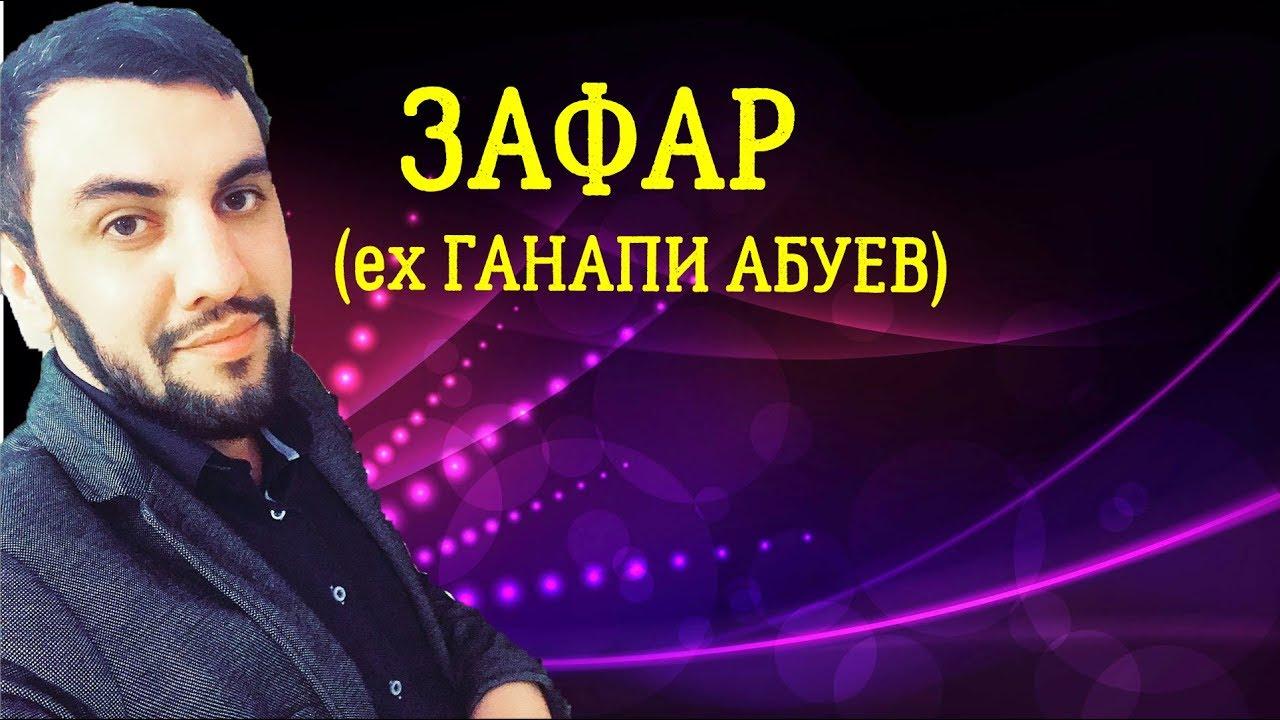 «Где - там скандал изгнанная с премии «Муз-ТВ»